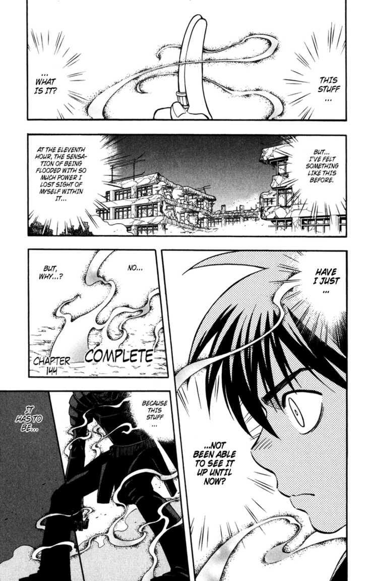 Kekkaishi 144 Page 1