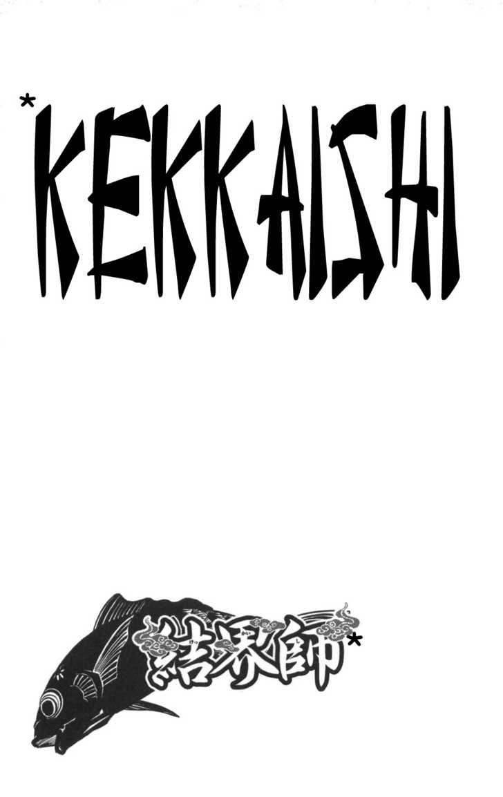 Kekkaishi 147 Page 2