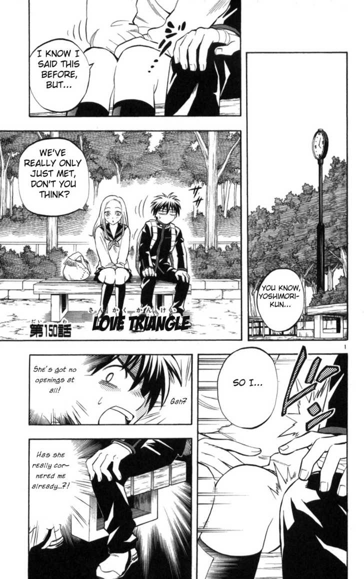 Kekkaishi 150 Page 2