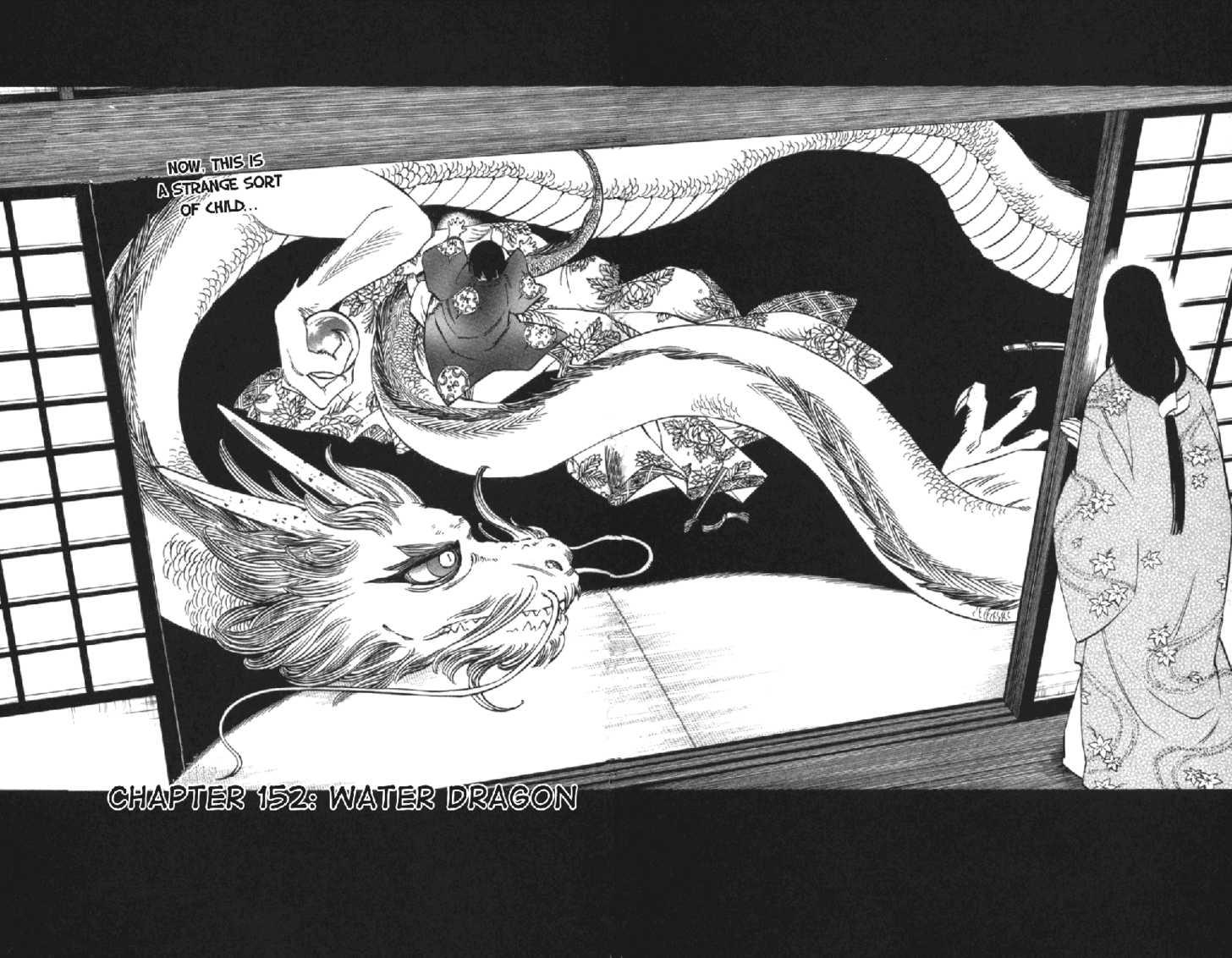 Kekkaishi 152 Page 2