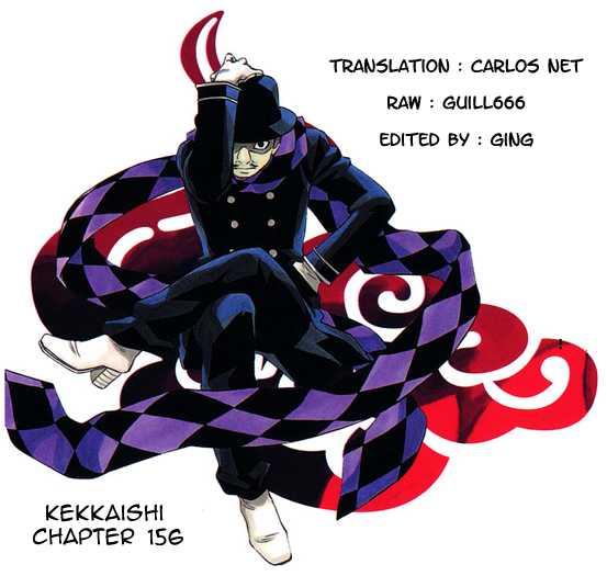 Kekkaishi 156 Page 1
