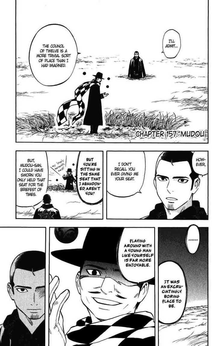 Kekkaishi 157 Page 2