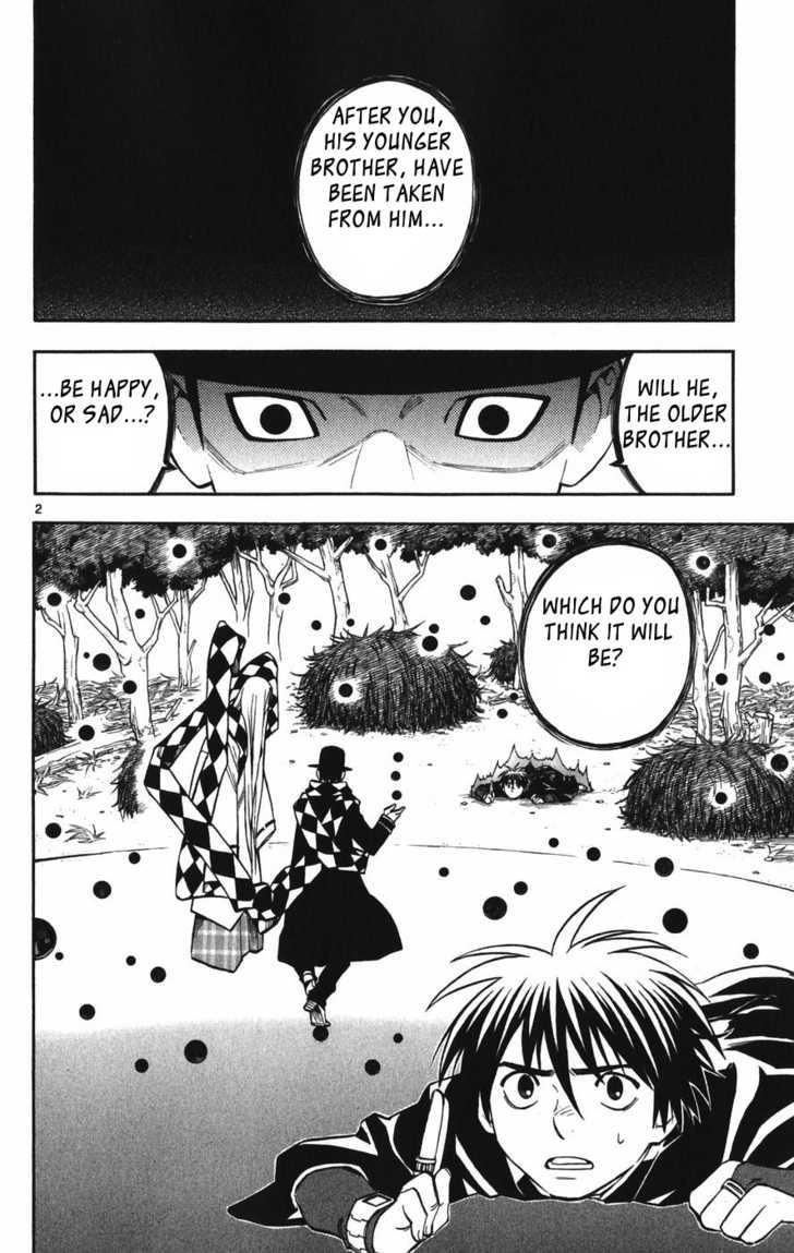 Kekkaishi 159 Page 3