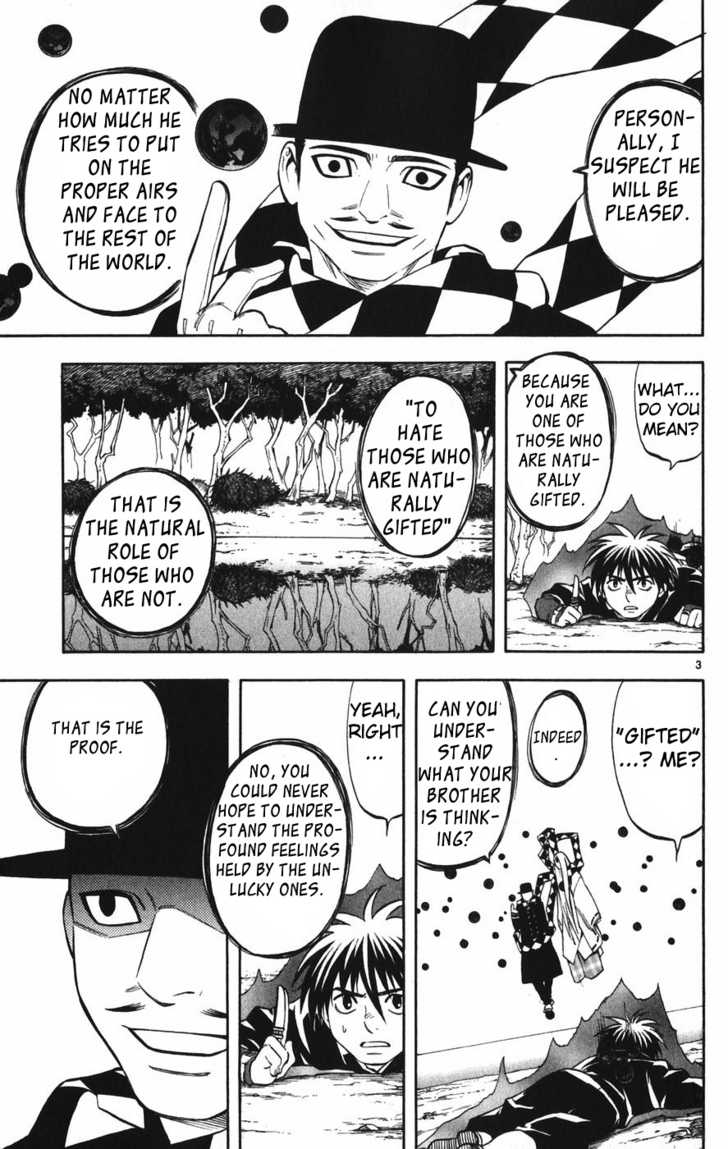 Kekkaishi 159 Page 4