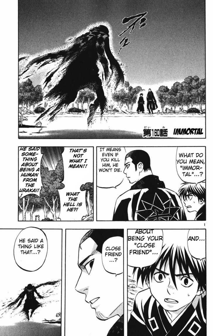 Kekkaishi 160 Page 2