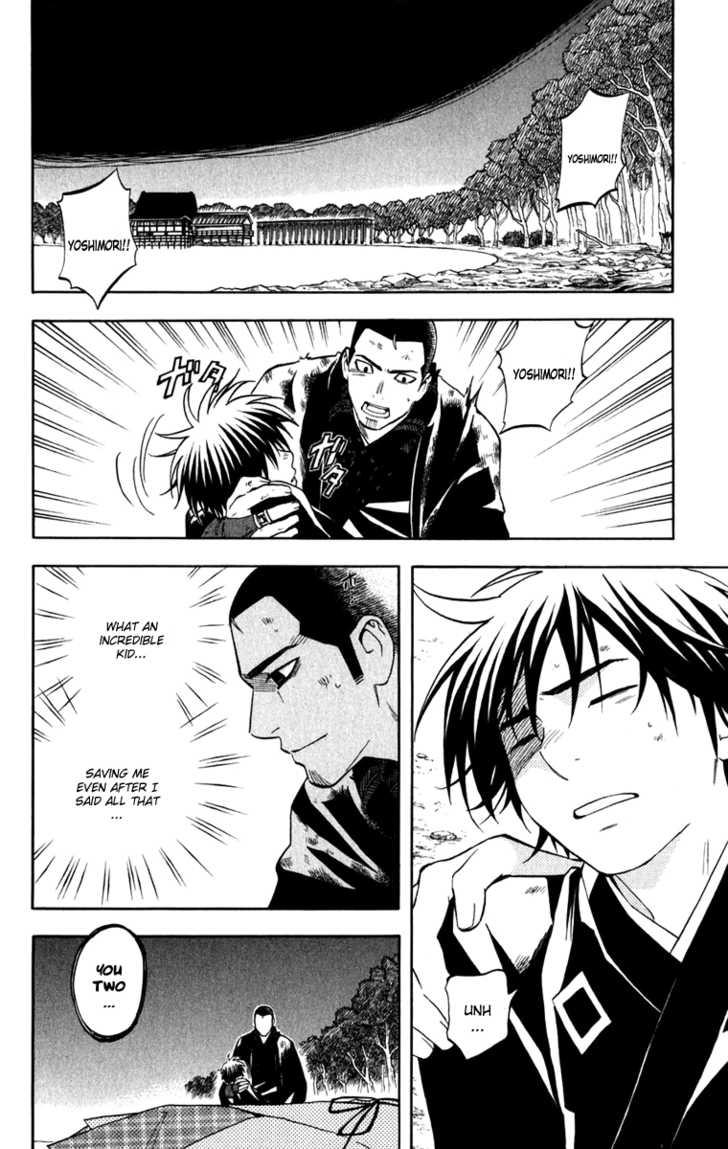 Kekkaishi 163 Page 2