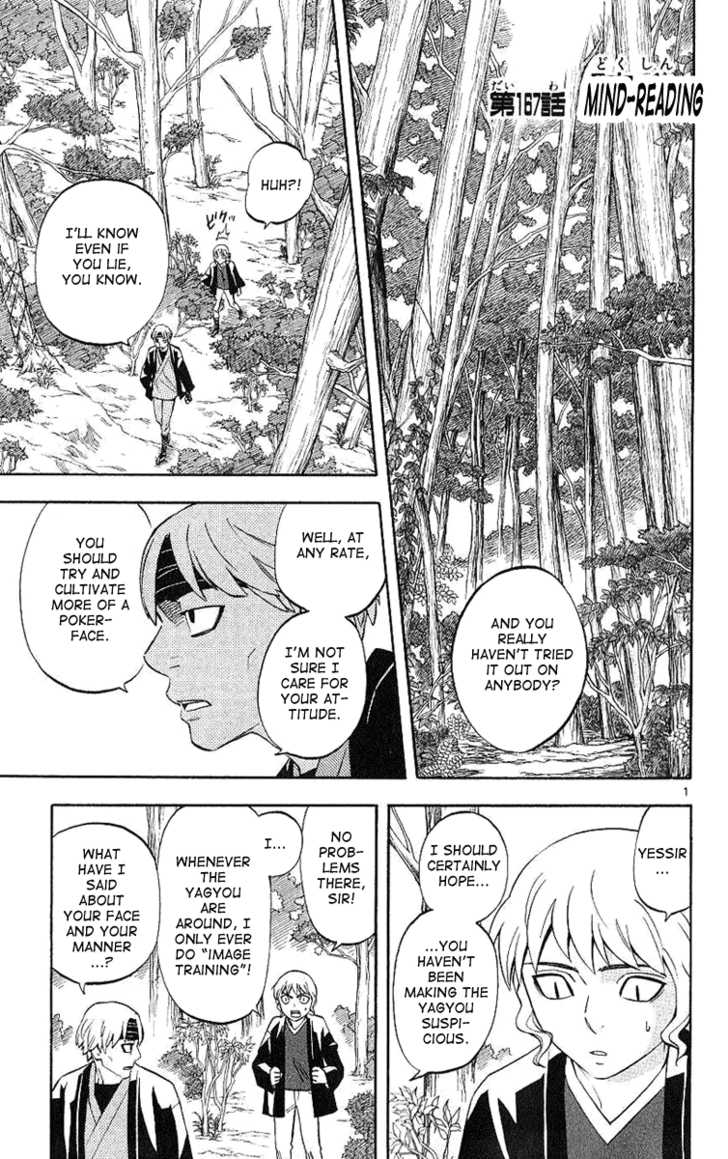 Kekkaishi 167 Page 2