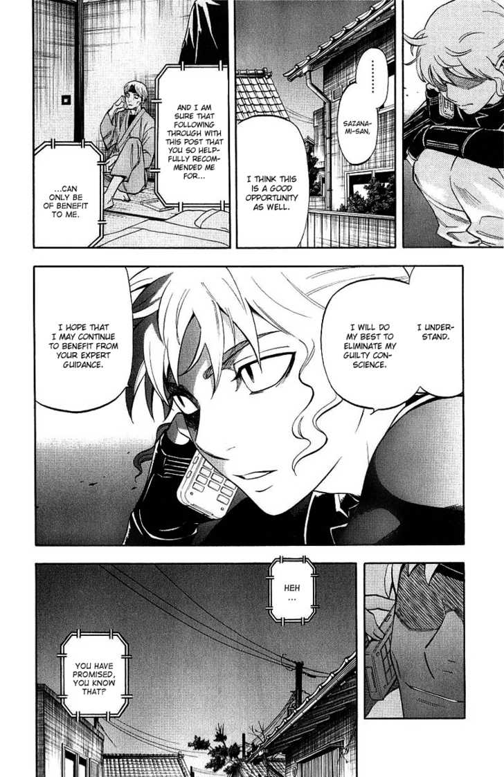 Kekkaishi 170 Page 1