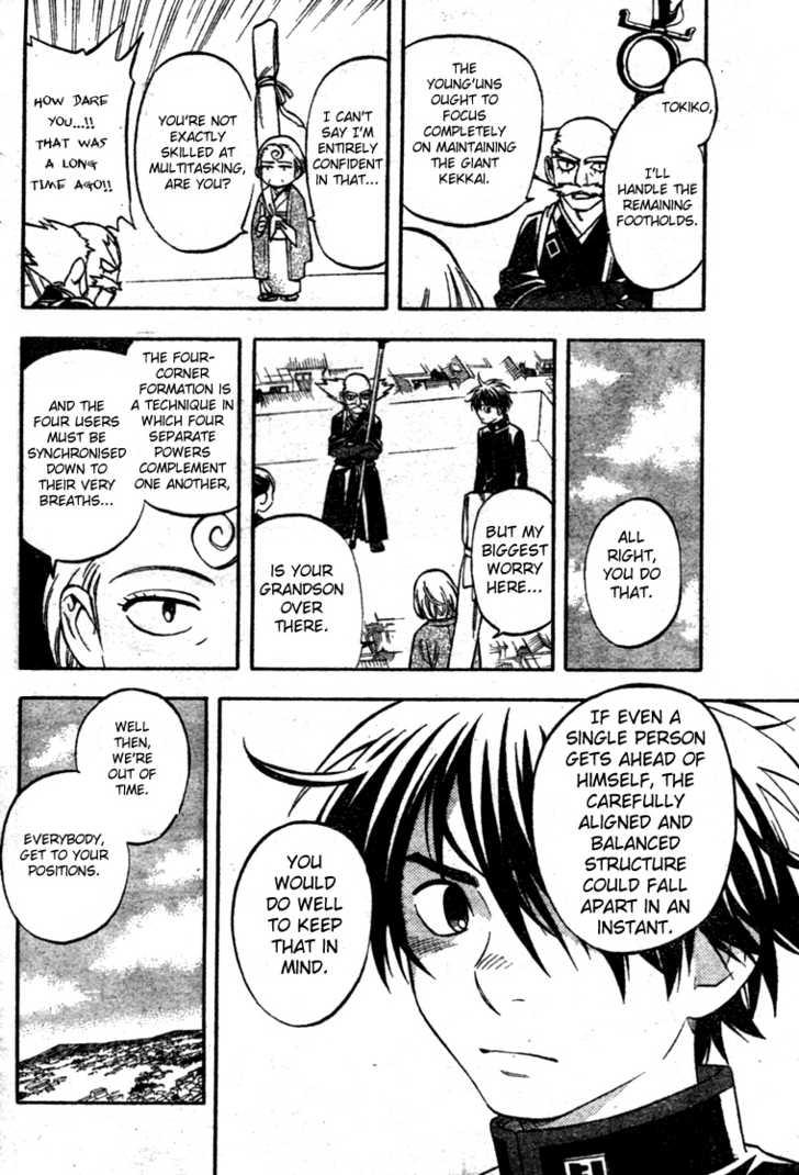 Kekkaishi 174 Page 2