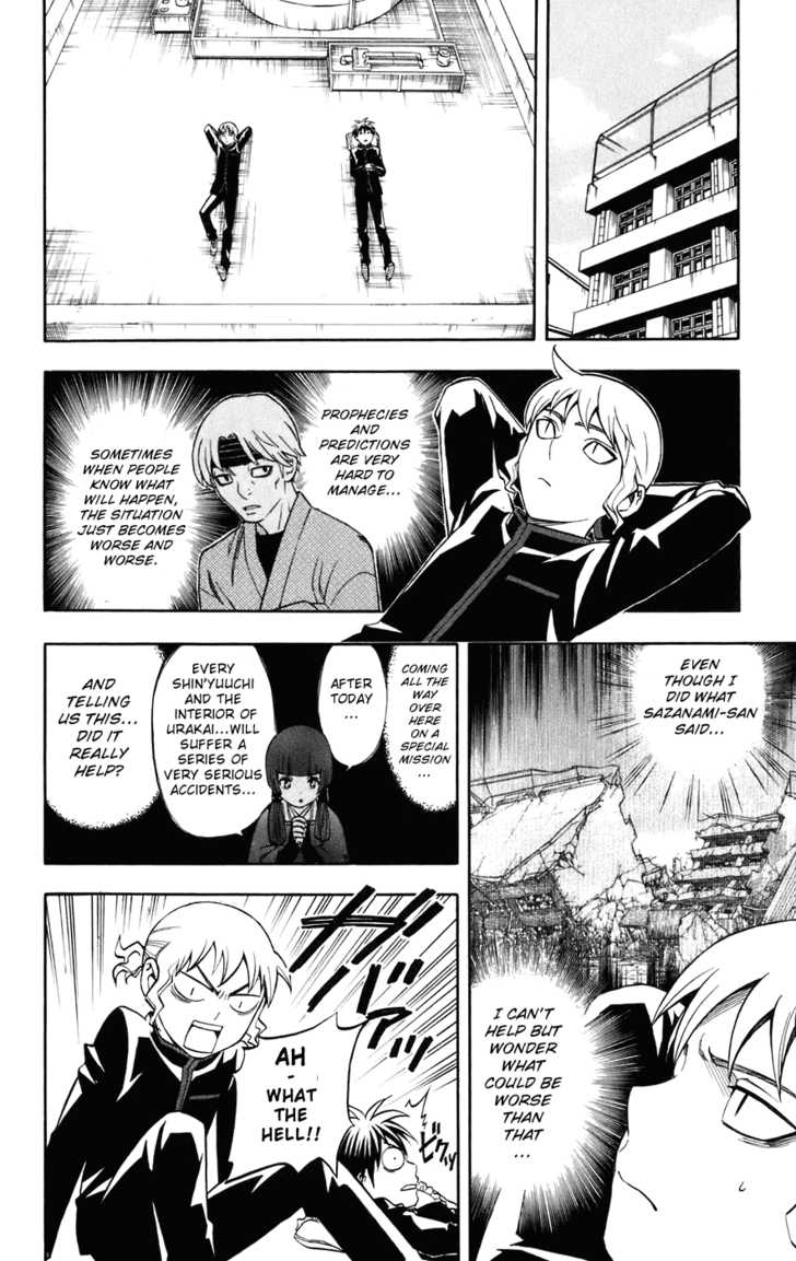 Kekkaishi 178 Page 3