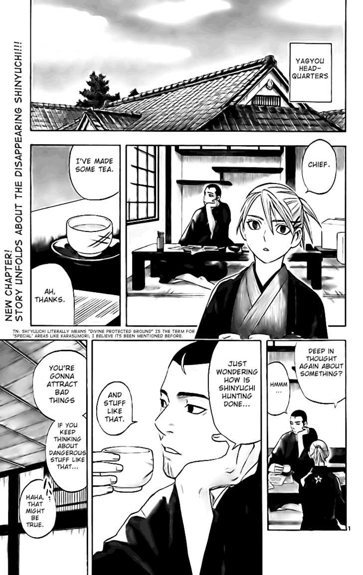 Kekkaishi 181 Page 2