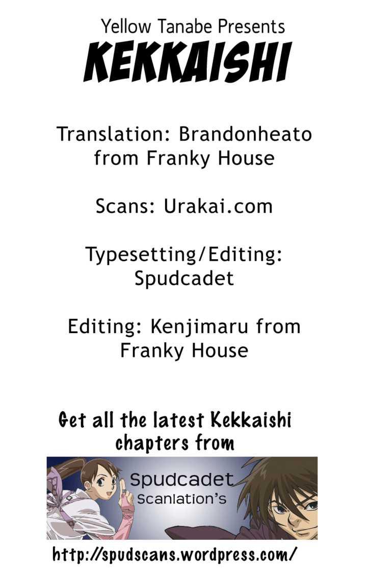 Kekkaishi 182 Page 1