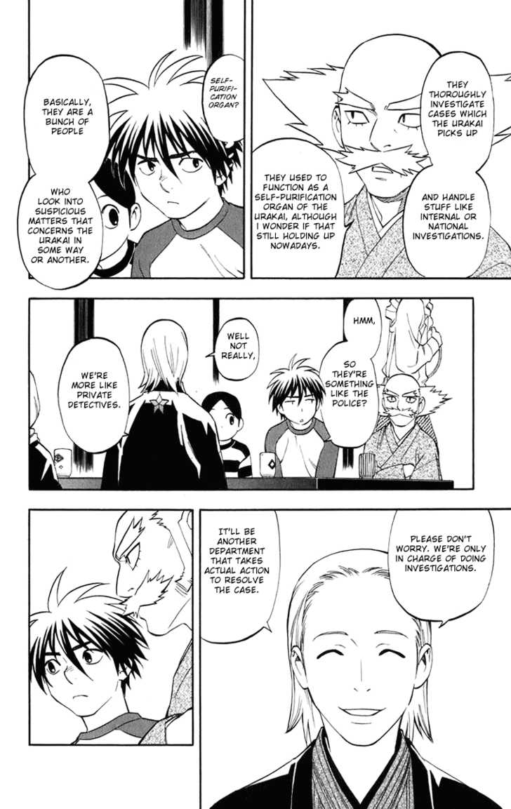 Kekkaishi 182 Page 3