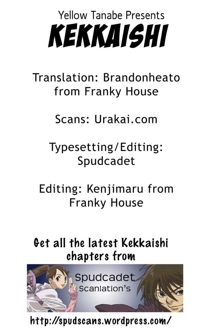 Kekkaishi 184 Page 1