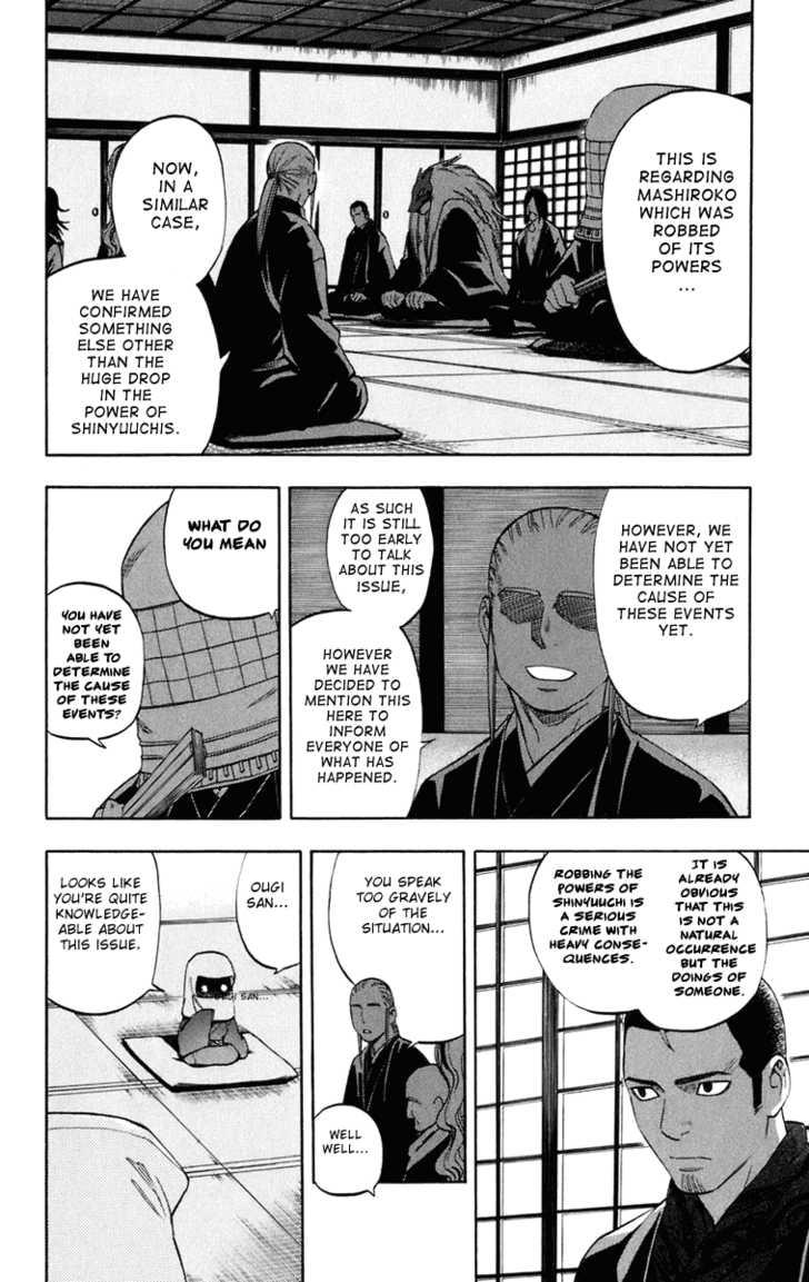 Kekkaishi 184 Page 3