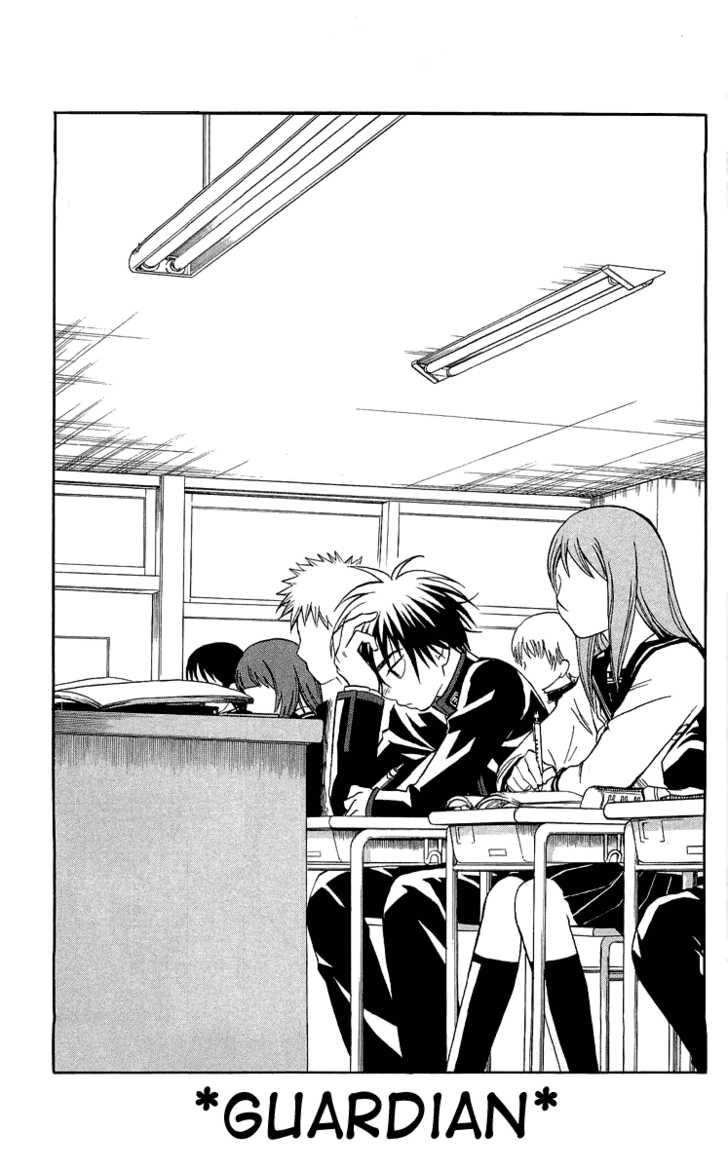 Kekkaishi 186 Page 1