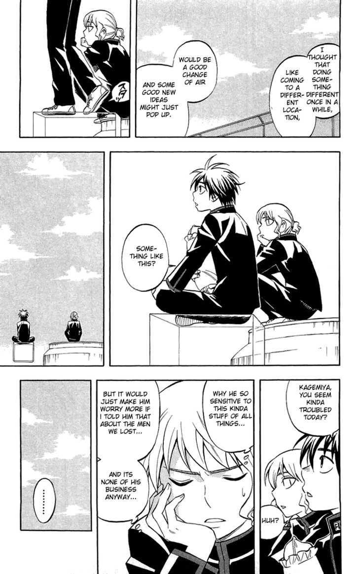 Kekkaishi 186 Page 3