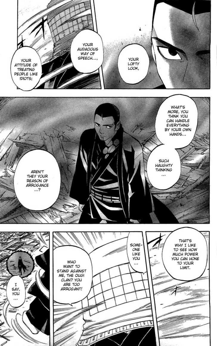 Kekkaishi 189 Page 3