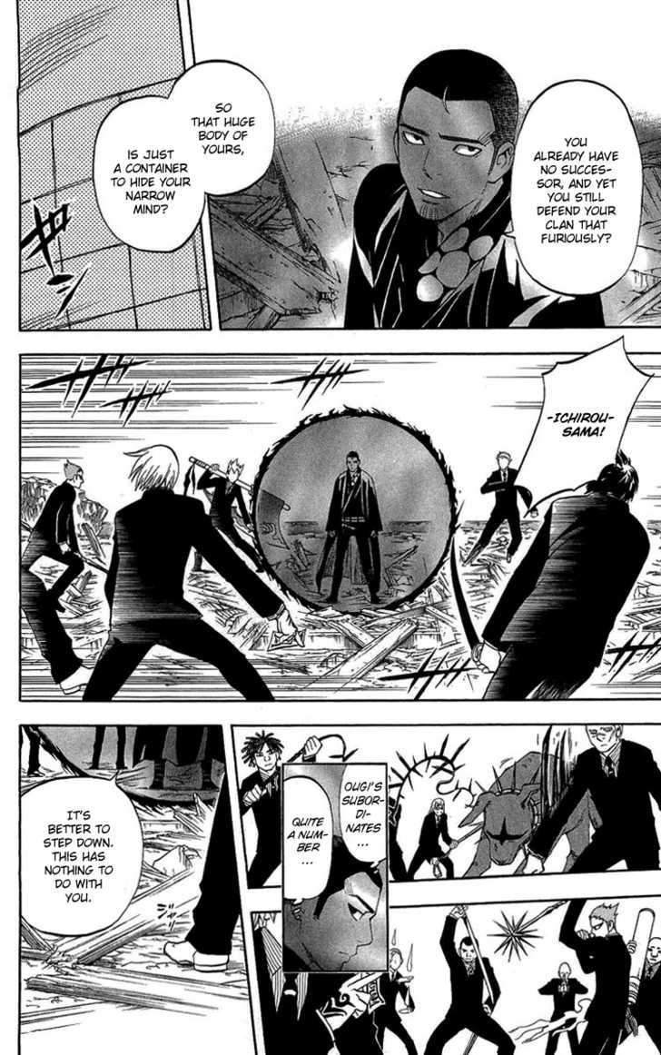 Kekkaishi 189 Page 4
