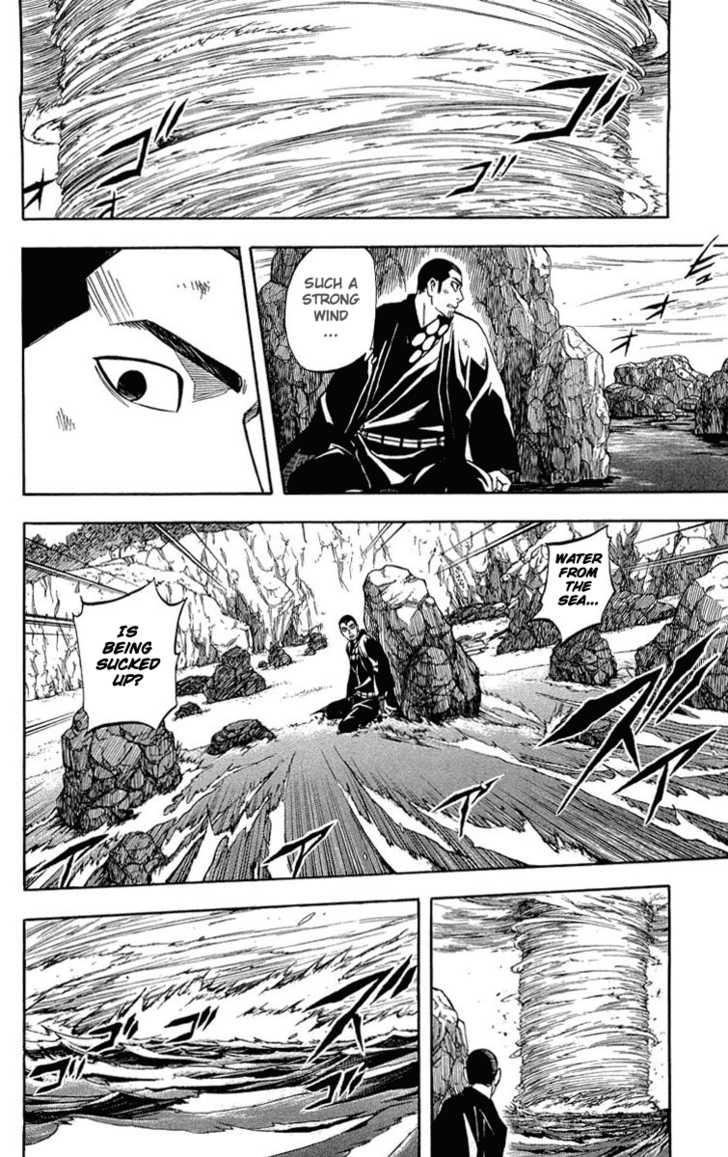 Kekkaishi 190 Page 2