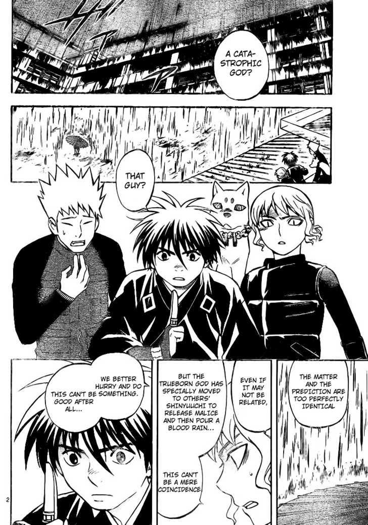 Kekkaishi 196 Page 2
