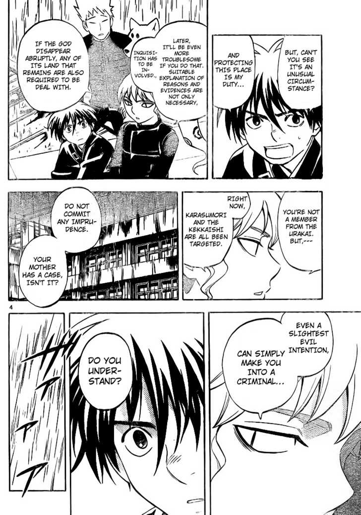 Kekkaishi 196 Page 4