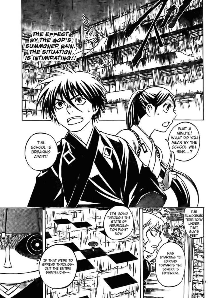Kekkaishi 197 Page 1