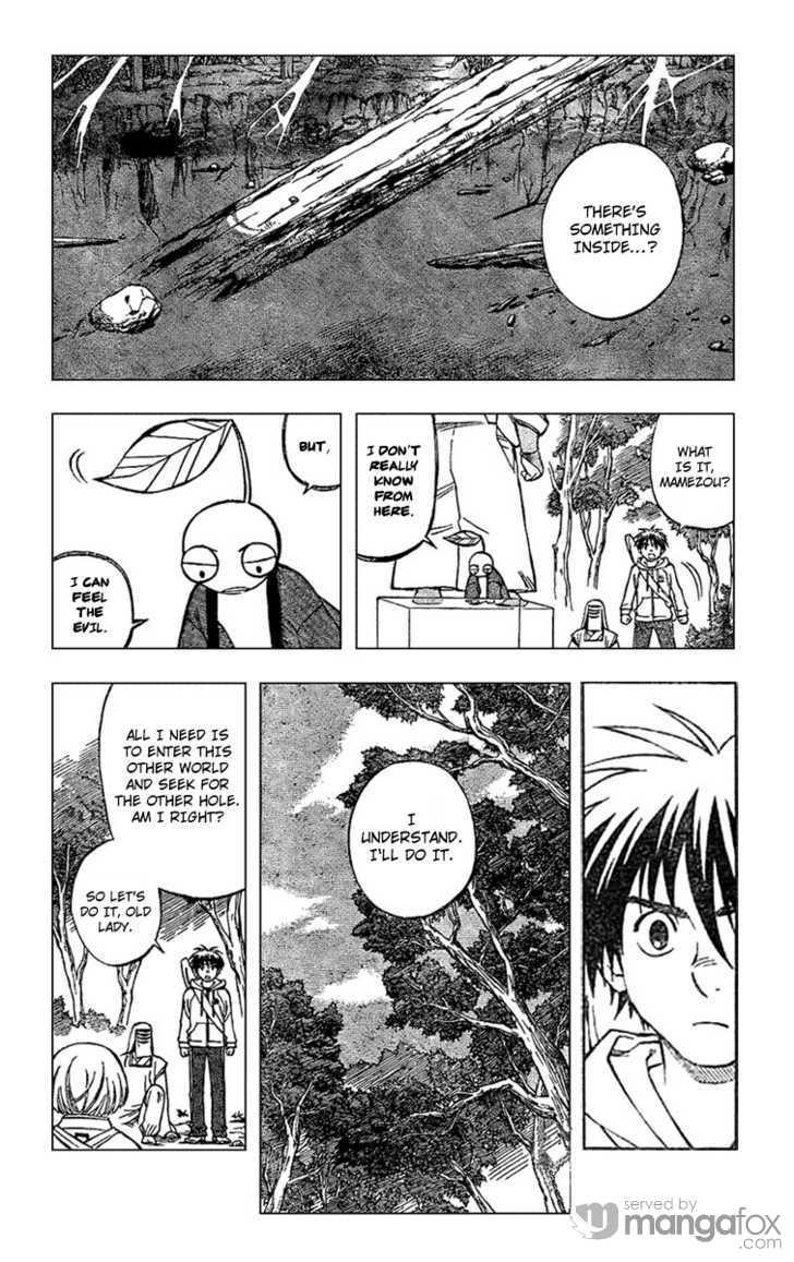 Kekkaishi 201 Page 2