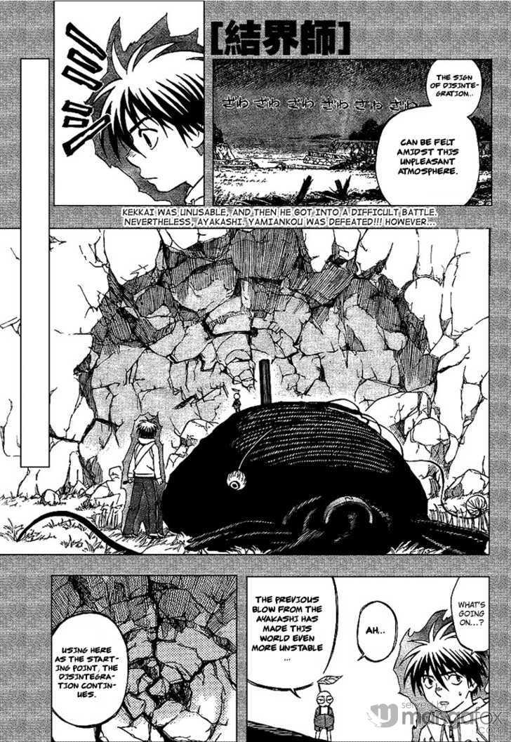 Kekkaishi 203 Page 1