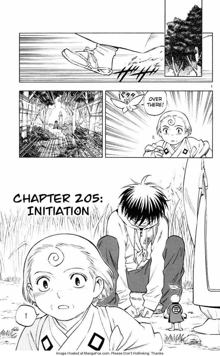 Kekkaishi 205 Page 1