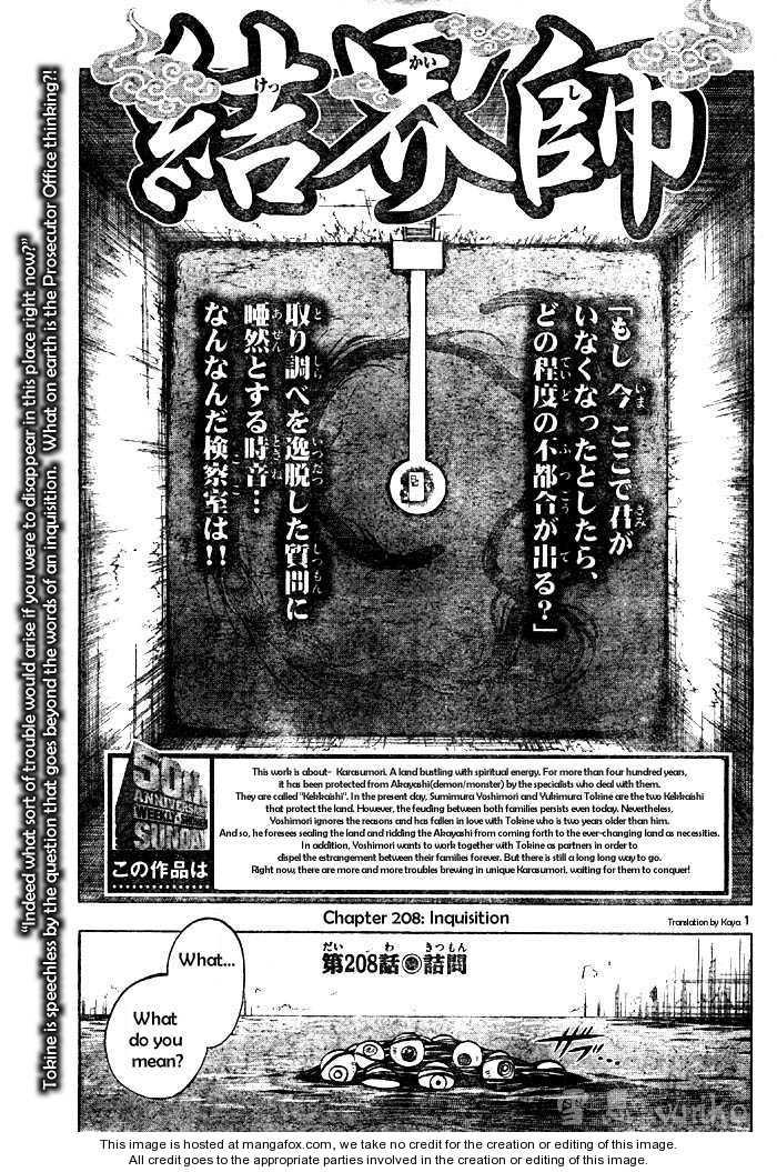 Kekkaishi 208 Page 1
