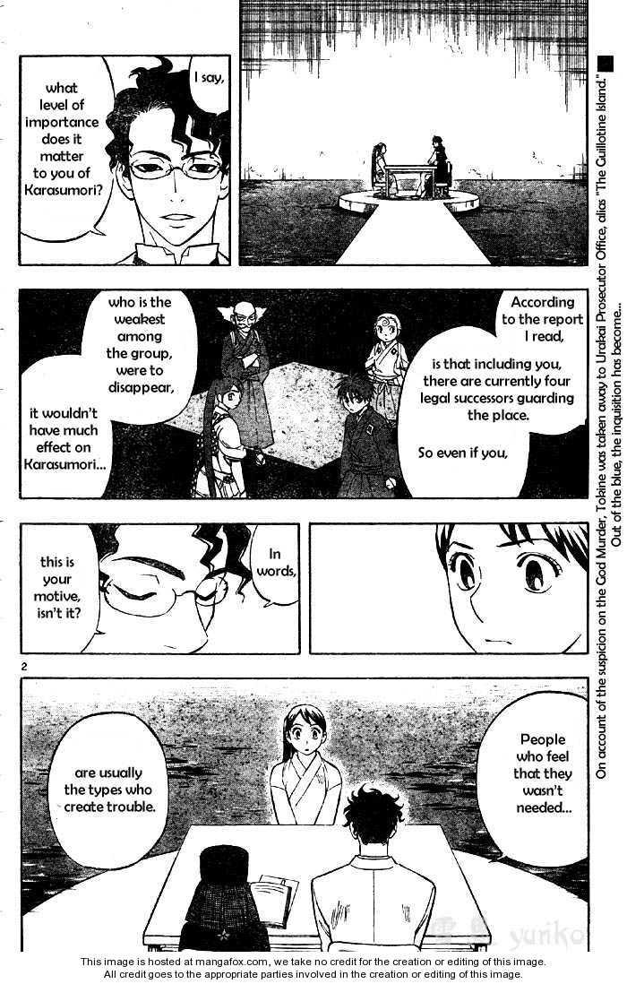 Kekkaishi 208 Page 2