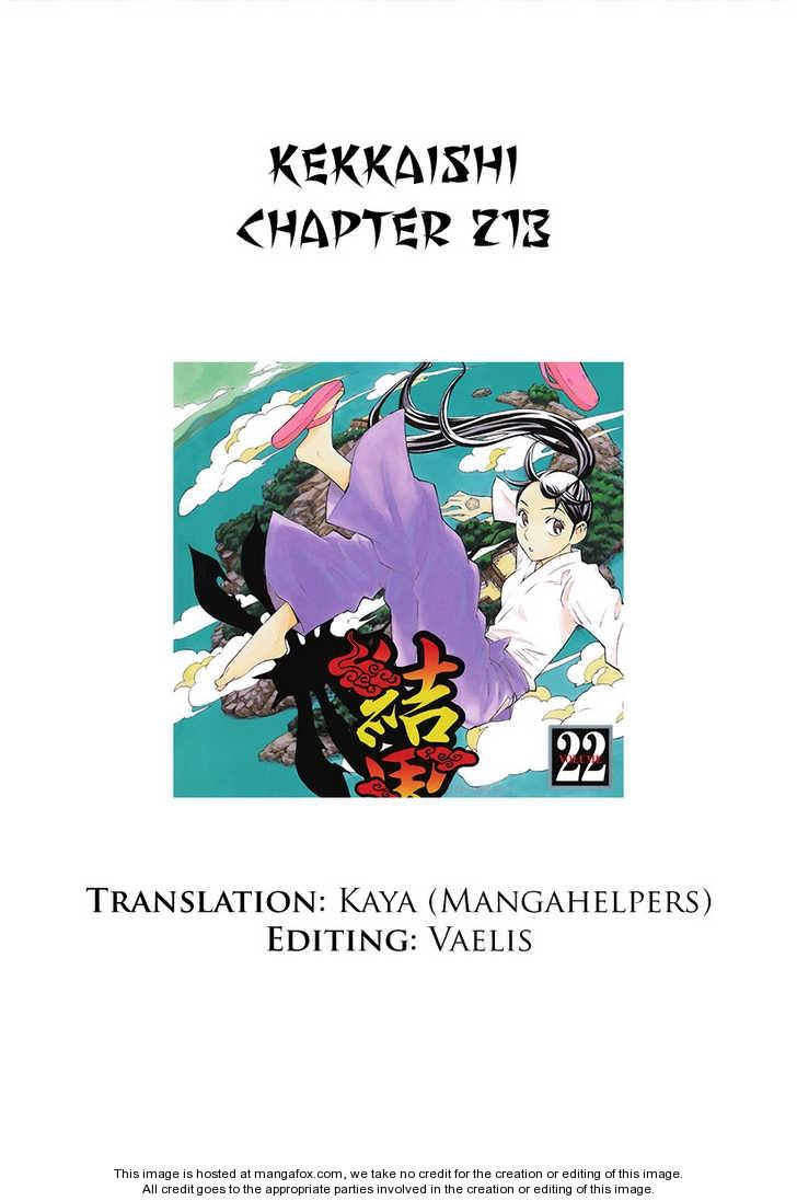 Kekkaishi 213 Page 1