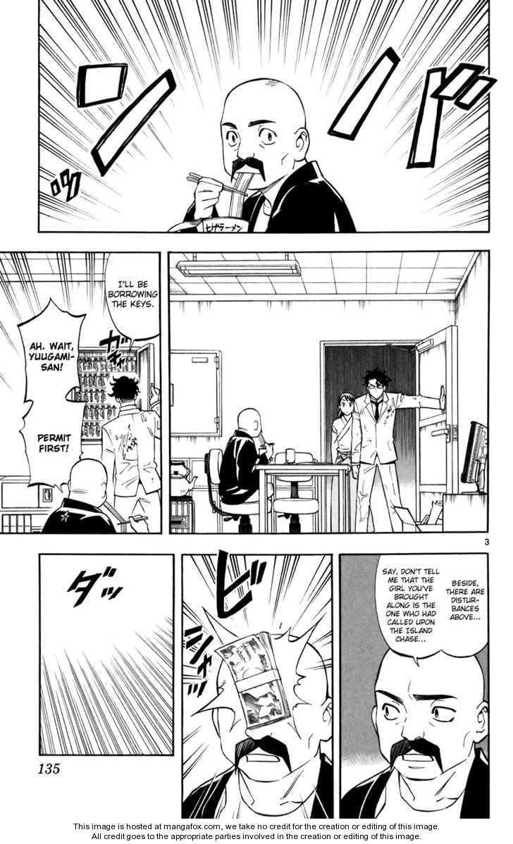 Kekkaishi 213 Page 4