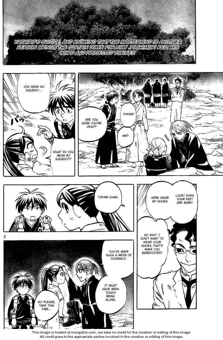 Kekkaishi 218 Page 2