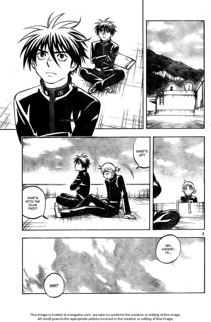 Kekkaishi 219 Page 3