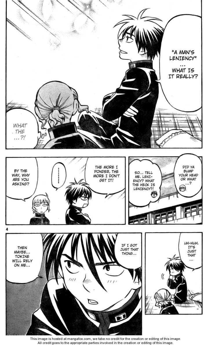 Kekkaishi 219 Page 4