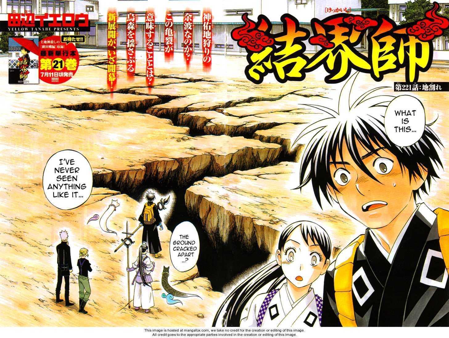 Kekkaishi 221 Page 3