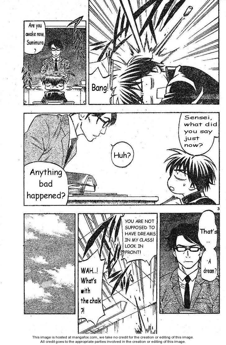 Kekkaishi 222 Page 3