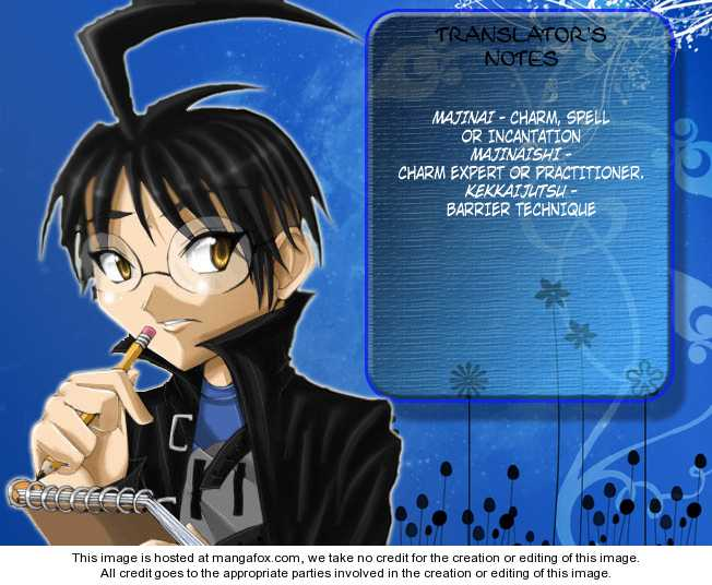 Kekkaishi 234 Page 1