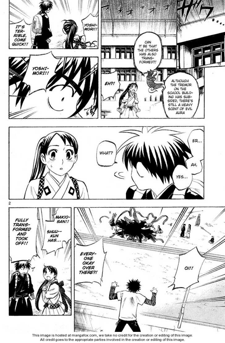 Kekkaishi 235 Page 2
