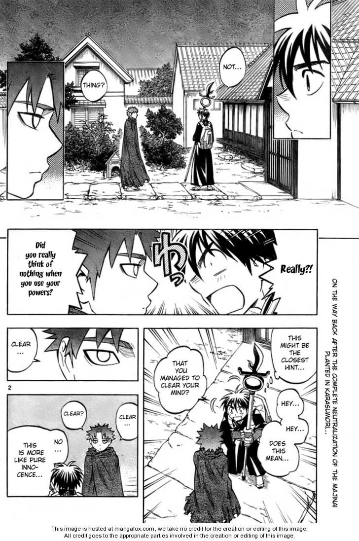 Kekkaishi 237 Page 2