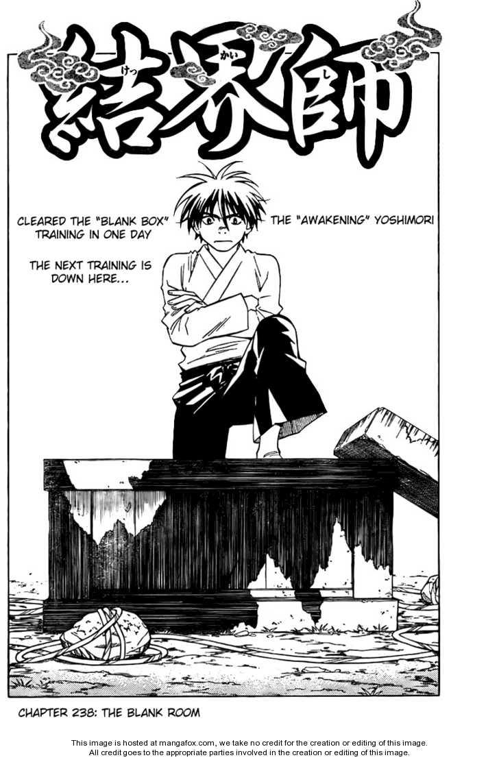 Kekkaishi 238 Page 2