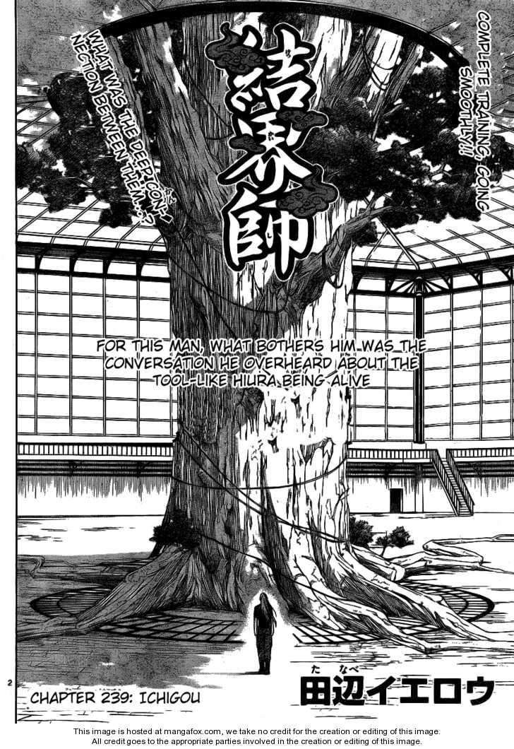 Kekkaishi 239 Page 2