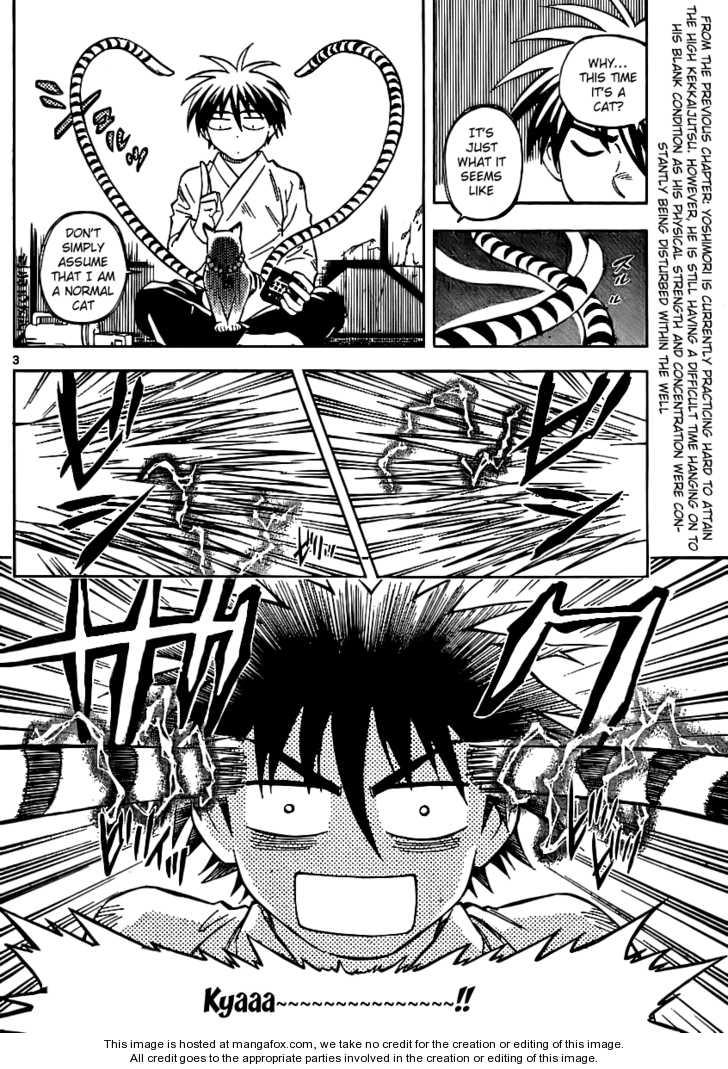 Kekkaishi 240 Page 2