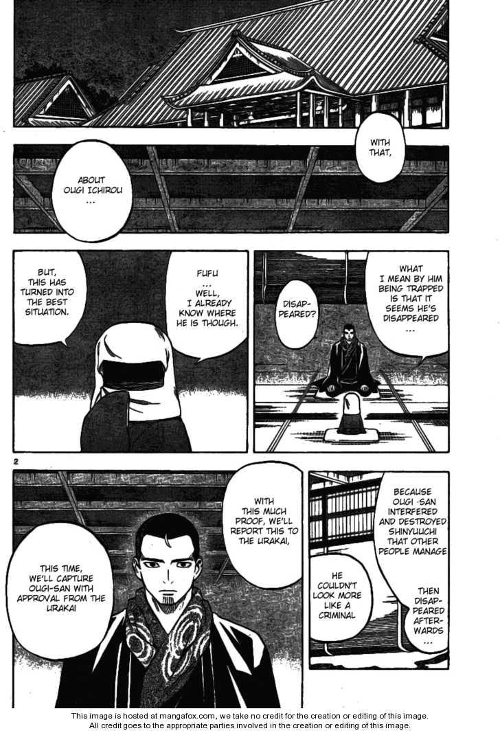 Kekkaishi 241 Page 2