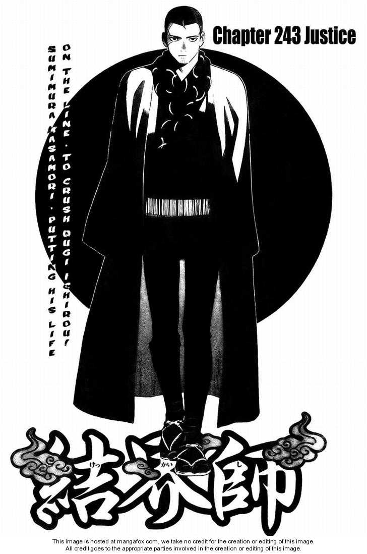 Kekkaishi 243 Page 1