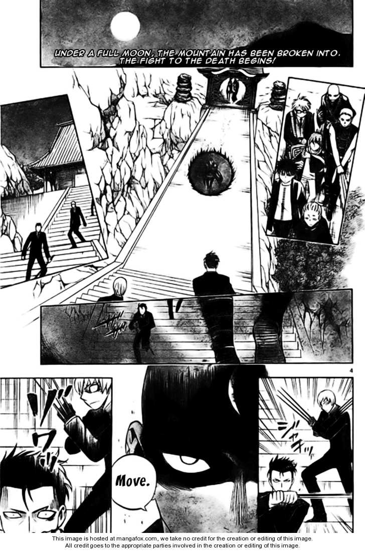 Kekkaishi 244 Page 3