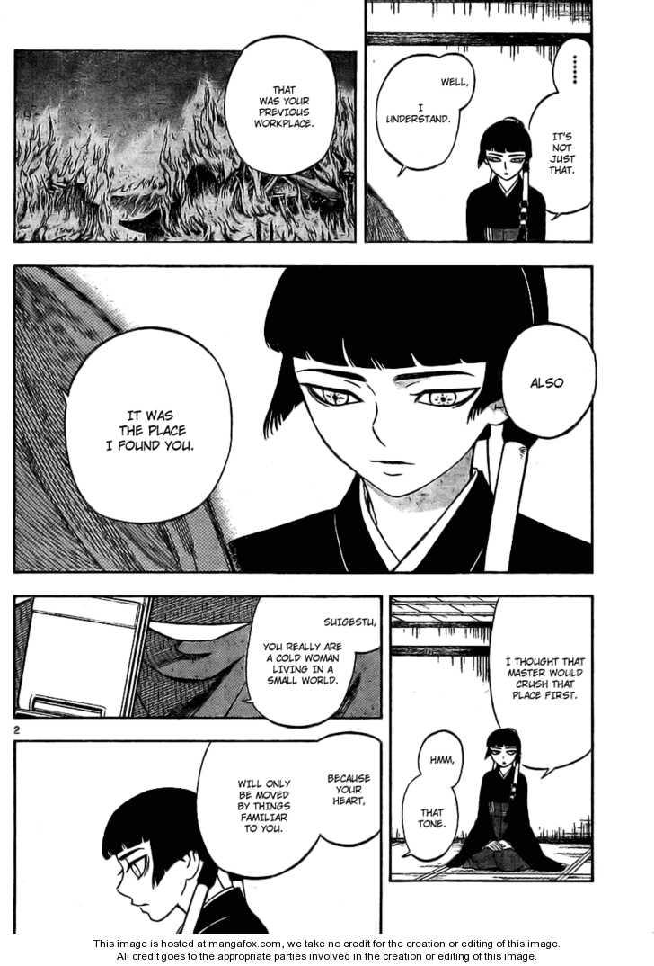 Kekkaishi 247 Page 2