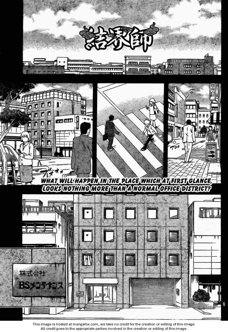 Kekkaishi 249 Page 1